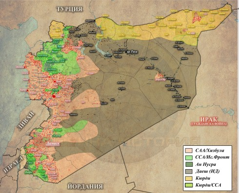 Syria27012016