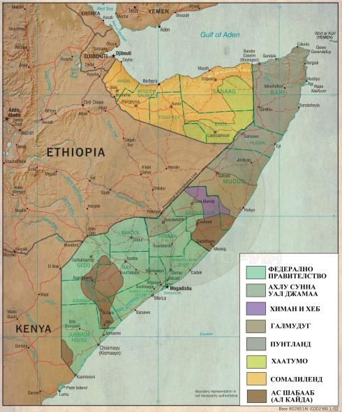 Somalia02022016