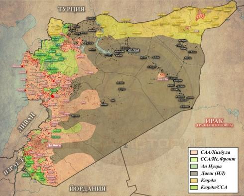 Syria04022016