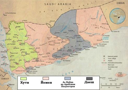 Yemen02022016