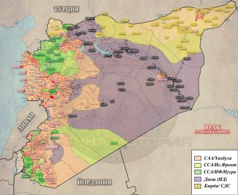 Syria14032016