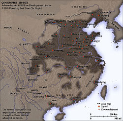 250px-qin_empire_210_bce