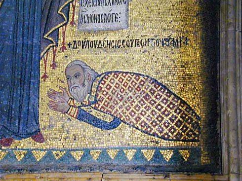 Георги от Антиохия изобразен коленичил пред Дева Мария